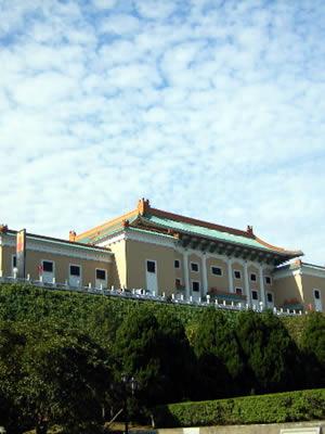 GPS台湾旅行記(2)国立故宮博物院