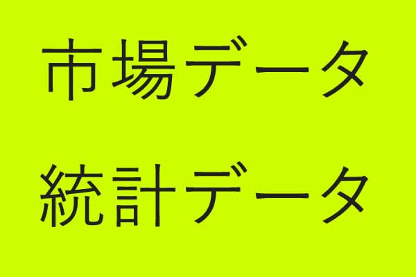【2018年YouTubeランキング】「米津玄師」「U.S.A」「本田翼」「キッズライン♡Kids Line」などをyoutubeで見た?