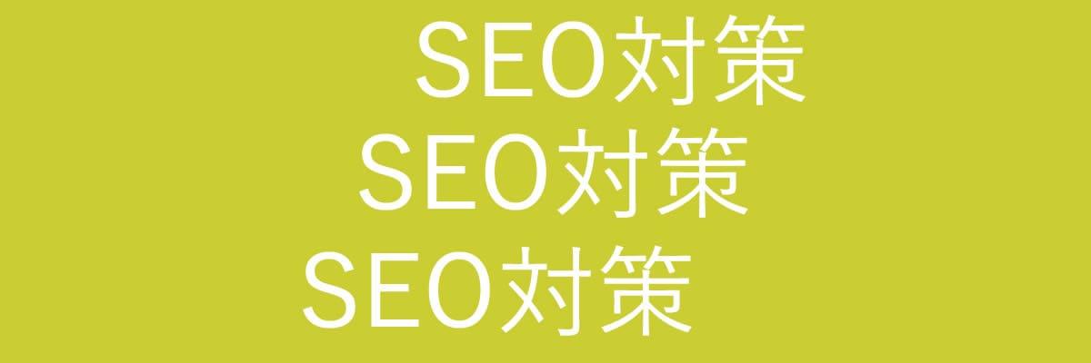 【webマーケティング】2019年4月のSEO変動は、共起語で対策