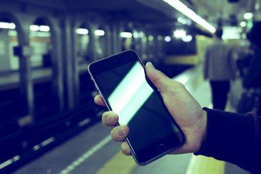 【無料】高音質 通話アプリ SkyPhone(スカイフォン) Android/iOS対応