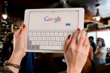 Google 広告 始め方【webマーケティング】インハウス運用 なら コレ読んで