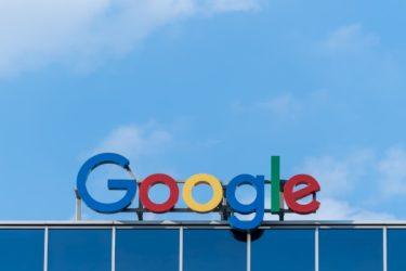 google クラウド を学ぶ。AWSとの違いは? クラウドサービス 比較