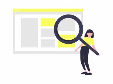 【ECサイト 展望】ヘッドレスコマースとは UIUX改善 業務効率アップ の 切り札
